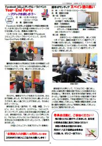 News46_3