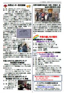News46_4