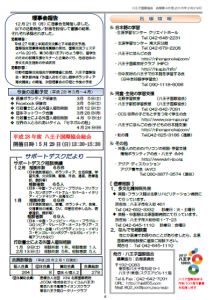 News46_6