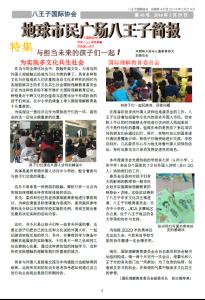Chinese_Vol46_P1