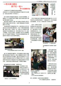 Chinese_Vol46_P2