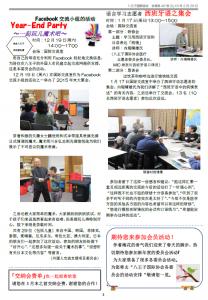Chinese_Vol46_P3
