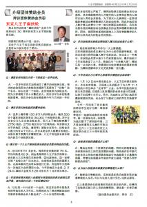 Chinese_Vol46_P5-1
