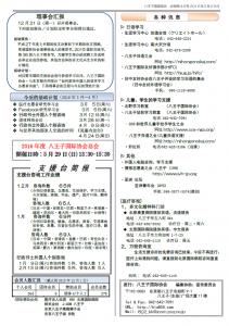 Chinese_Vol46_P6