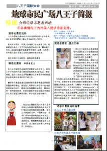 Chinese_Vol47_P1
