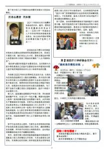 Chinese_Vol47_P2