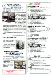 Chinese_Vol47_P3