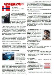 Chinese_Vol47_P4