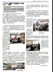 Chinese_Vol47_P5