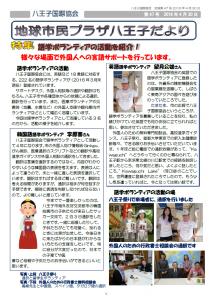News47_1