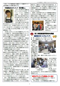 News47_2