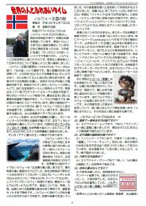 News47_4