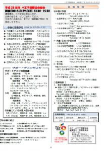 News47_6