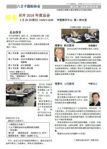 Chinese_Vol48_P1