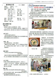Chinese_Vol48_P2