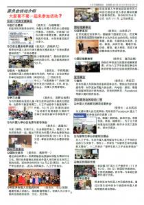 Chinese_Vol48_P3