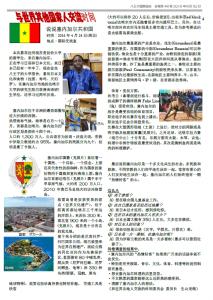 Chinese_Vol48_P4