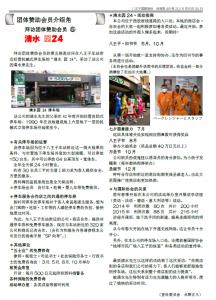 Chinese_Vol48_P5