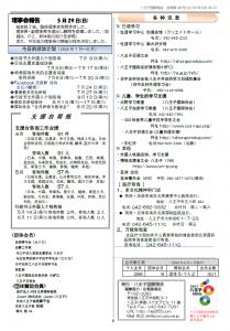 Chinese_Vol48_P6