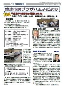 News48_1