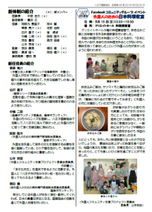 News48_2
