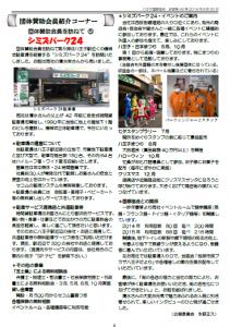 News48_5