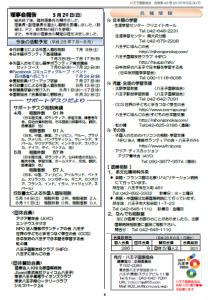 News48_6