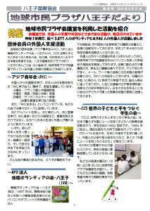 News49_1