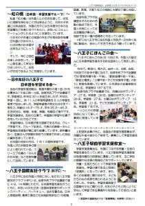 News49_2