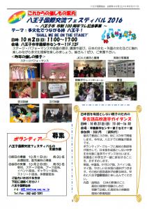 News49_3