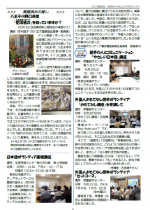 News49_4