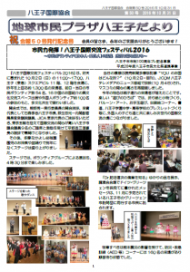 news50_1