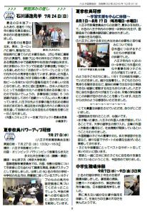 news50_3