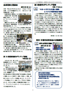 news50_4