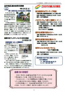 news50_5
