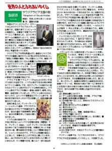 news50_6