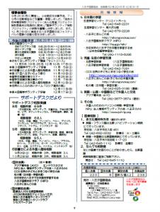 news50_8