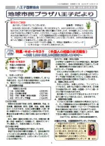 News51_1