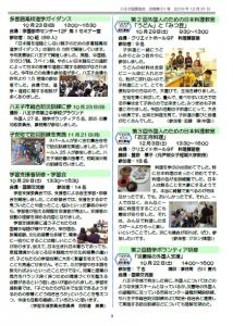 News51_2
