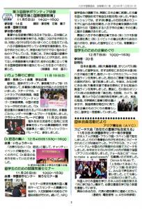 News51_3