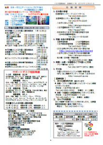 News51_4