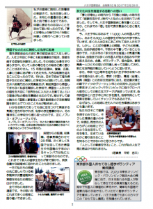 News52_2