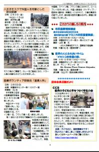 News52_4