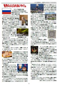 News52_5