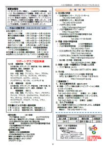 News52_6