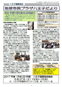 News53_1