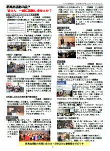News53_2