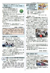 News53_3