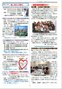 News53_4