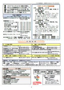 News53_6